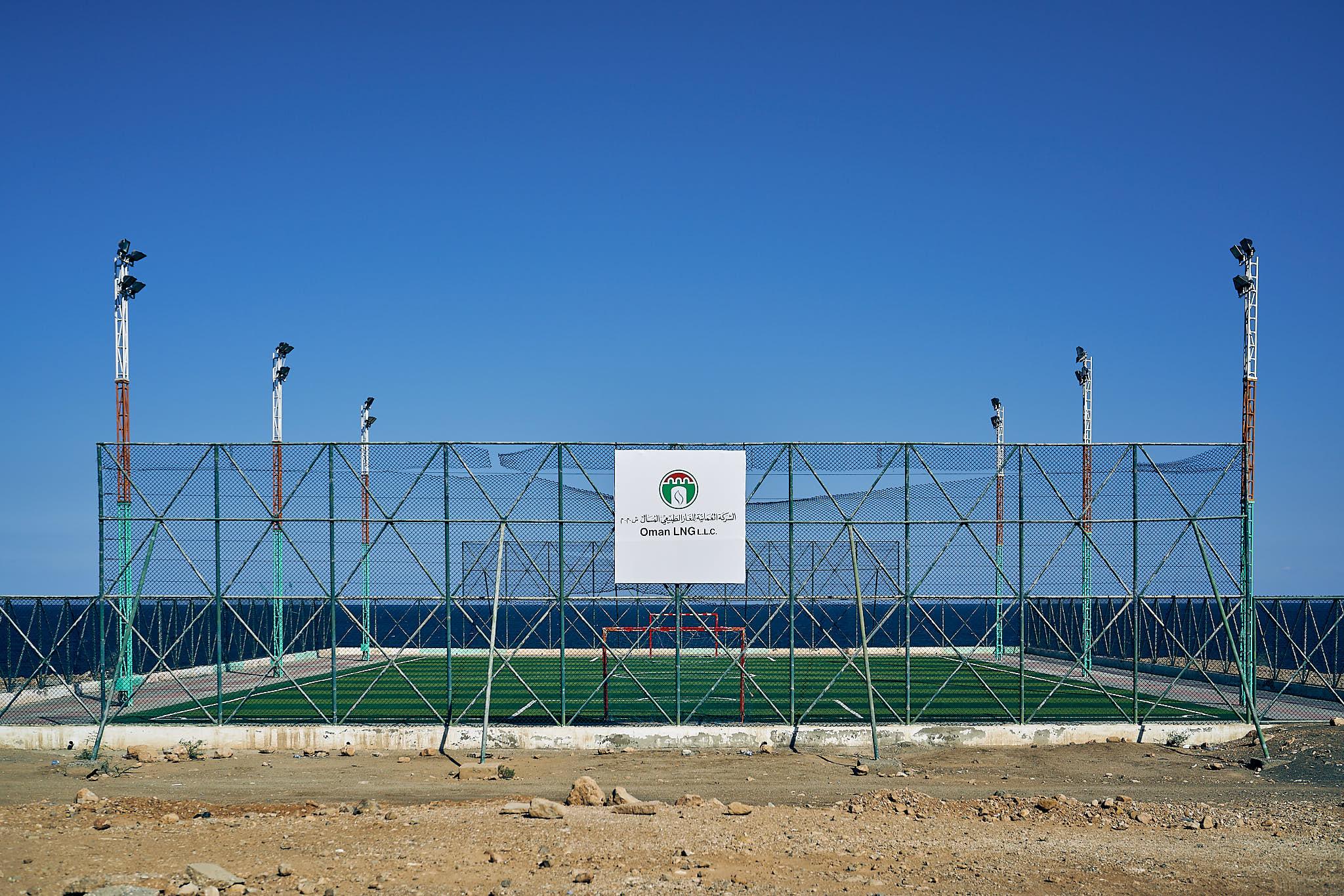 Professionelles Fussballfeld im Oman